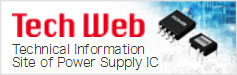 Techweb Technical Information Site of Power Supply IC