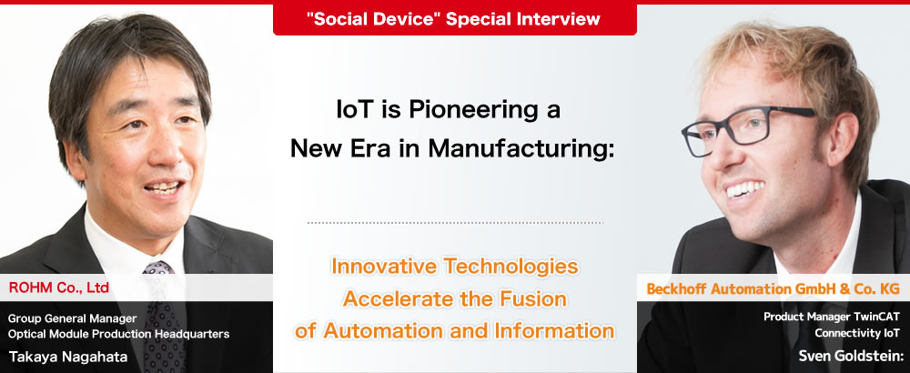 IoT is Pioneering a New Era in Manufacturing:Innovative Technologies Accelerate the Fusion of Automation and Information