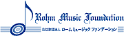 logo - ROHM Music Foundation