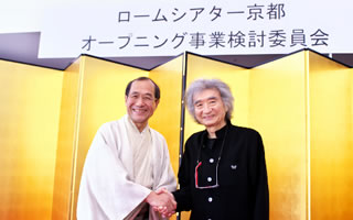 Established the ROHM Theatre Kyoto Opening Project Review Committee.Appointed Mr. Seiji Ozawa as the chairman
