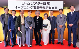 Announcement for the grand reopening of ROHM Theatre Kyoto