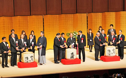 Commemorative opening ceremony held for ROHM Theatre Kyoto