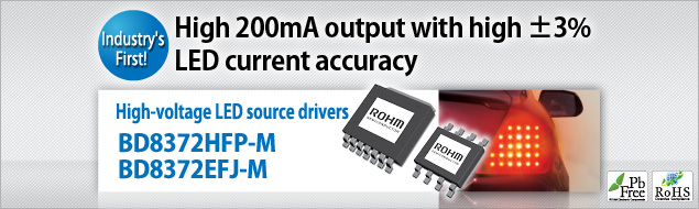 Industry's First! High 200mA output with high ±3% LED current accuracy