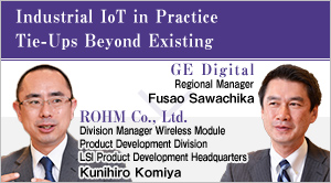 Industrial IoT in Practice Tie-Ups Beyond Existing Boundaries Essential