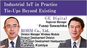 Industrial IoT in Practice Tie-Ups Beyond Existing Boundaries Essential