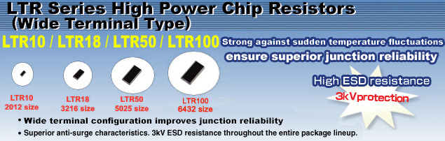LTR Series High Power Chip Resistors (Wide Terminal Type)