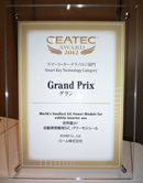 Grand Prix award in the Smart Key Technologies division at CEATEC 2012.