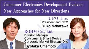 Consumer Electronics Development Evolves:New Approaches for New Directions