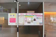 CSR Notice Board