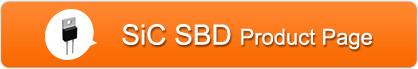 SiC SBD Product Page