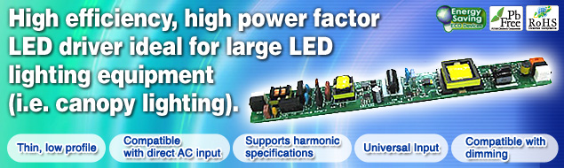 High efficiency, high power factor LED driver ideal for large LED lighting equipment (i.e. canopy lighting).