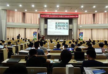 Tsinghua-ROHM International Forum of Industry-Academia 2017:TRIFIA2017