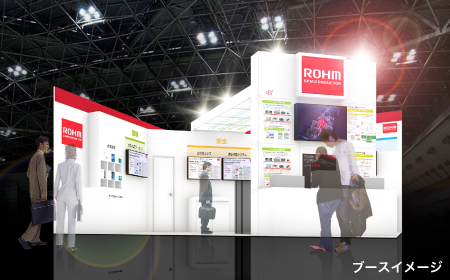 ROHM Booth