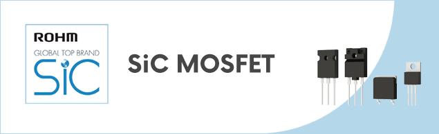 ROHM SiC-MOSFET