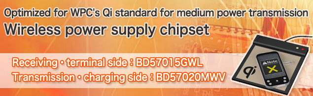 Wireless Power Transmission Chipset Compatible with WPC's Qi Standard (Medium Power Specifications)