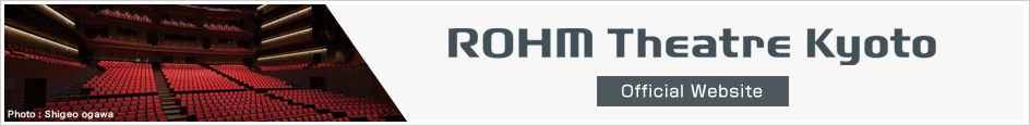 ROHM Theater Kyoto official site